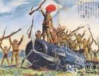日本近代对外扩张的动机和介绍