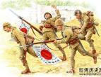 二战中战胜国无法缴获日本军旗 日军军旗哪里去了呢