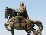 孛儿只斤·铁木真是谁 成吉思汗为何没打印度