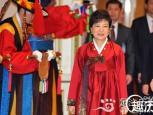 韩国总统朴槿惠初恋情人是谁?朴槿惠到底为何不结婚