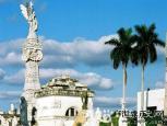 古巴历史发展有什么阶段?