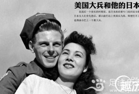 美国大兵和他的日本情人 战后究竟是什么样?