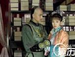 康熙皇帝一生最宠哪个女人?